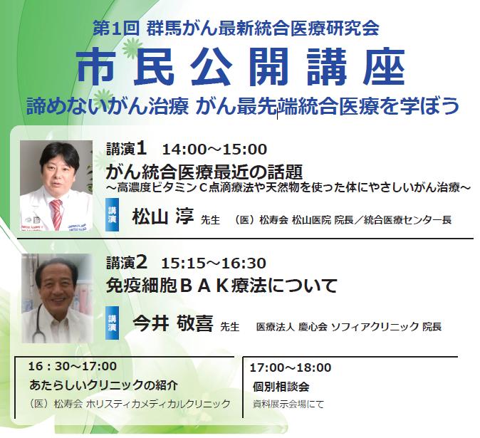 matsuyama-141120-1