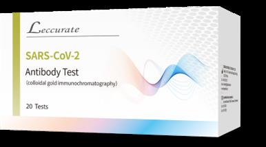 新型コロナウイルス抗体検査試薬キット